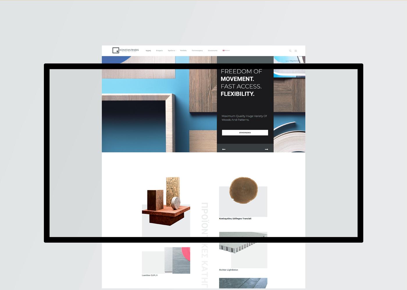 Designmotivators  Website